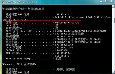 how to find mac address on hp windows 10